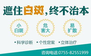 深圳有专冶白殿疯的医院吗?